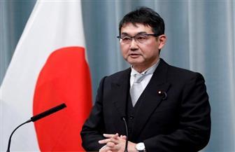 وزير العدل الياباني يستقيل من منصبه