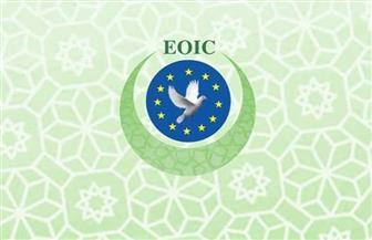 الهيئة الأوروبية للمراكز الإسلامية تطلق العدد الأول من مجلتها تحت عنوان «لتعارفوا»