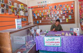 """""""الأورمان"""" تطلق مبادرة """"حقق مشروعك"""" لتوفير الدعم للمشروعات الصغيرة بكفر الشيخ  صور"""