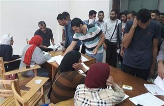 جامعة كفر الشيخ: 825 طالبا تقدموا لخوض انتخابات الاتحادات الطلابية | صور