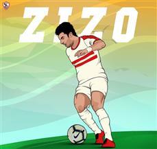 """""""زيزو"""" رجل مباراة الزمالك والمقاصة"""