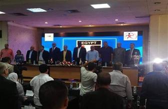 الجمعية العمومية لاتحاد كرة اليد تعتمد الميزانية وتلغي بند الثماني سنوات