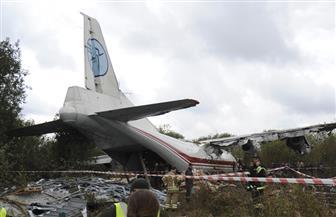 مصرع خمسة أشخاص في تحطم طائرة بأوكرانيا