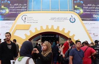 """""""البحث العلمي"""" تعلن مد فترة التقدم للمشاركة في معرض القاهرة الدولي للابتكار"""