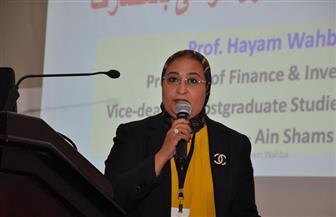 جامعة عين شمس تشارك في منتدى المصارف العربية بشرم الشيخ