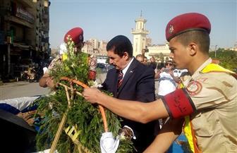 محافظ القليوبية يضع إكليلا من الزهور على قبر الجندي المجهول في الاحتفال بالذكرى 46 لنصر أكتوبر |صور