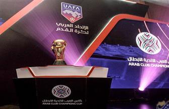 الاتحاد العربي يؤجل مباريات نصف نهائي كأس محمد السادس للأندية الأبطال