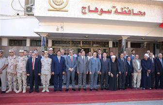 محافظ سوهاج ورئيس الجامعة يشهدان الاحتفال بالذكرى 46 لانتصارات أكتوبر