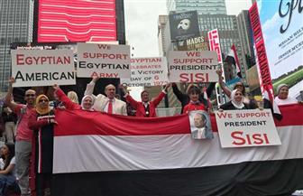 المصريون فى أمريكا يحتفلون بالذكرى 46 لنصر أكتوبر.. ويؤكدون دعمهم للرئيس السيسي والجيش | صور