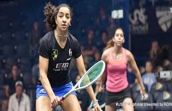 تأهل 4 لاعبات مصريات لدور الـ16 في بطولة أمريكا المفتوحه للإسكواش سيدات