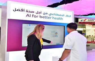 الذكاء الاصطناعي يعزز قطاع الرعاية الصحية مستقبلا