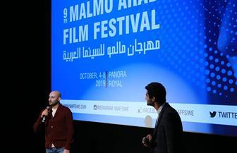 """حضور كبير لعرض الفيلم المصري """"الكيلو 64"""" في مهرجان """"مالمو للسينما العربية"""""""