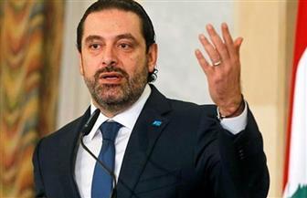 سعد الحريرى: الحكومة تتحمل مسئولية تداعيات انفجار مستودع المرفأ
