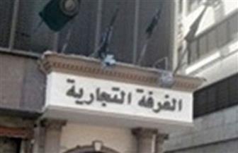 """""""غرفة الدقهلية"""" تدعو الشعب لانتخاب مجالس إدارات جديدة"""