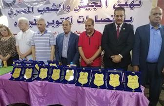 حزب الحرية المصري يكرم 15 لواء من أبطال القوات المسلحة في ذكرى أكتوبر | صور