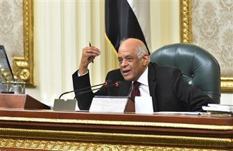 رئيس مجلس النواب يدعو لجلسة طارئة الخميس المقبل