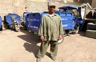 للمرة الثانية.. عامل نظافة يعثر على حافظة داخل أحد صناديق القمامة بمدينة الأقصر|صور