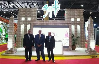 مصر تشارك في معرض السياحة الدولي بالأرجنتين  صور
