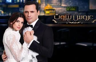 """""""عروس بيروت"""" مأزق تركي قادم.. وقضية توجب الاهتمام"""