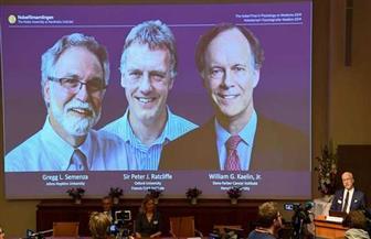 أمريكي وسويسريان يفوزون بجائزة نوبل في الفيزياء لعام 2019