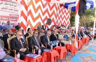 جامعة المنصورة تحتفل بنصر أكتوبر المجيد| صور