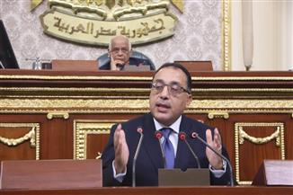 """تحسين المعيشة وأمن مصر القومي والمائي على رأس الأولويات.. 10 رسائل من رئيس الوزارء تحت """"قبة البرلمان"""""""