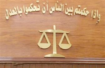 اليوم.. إعادة محاكمة 73 متهما بفض اعتصام رابعة