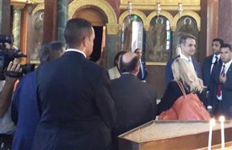 رئيس الوزراء اليوناني يزور كنيسة مارجرجس بمجمع الأديان بمصر القديمة | صور