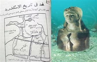 قبل 90 عاما.. رحلة المعلم المصري في البحث عن قبر الإسكندر الأكبر والآثار الغارقة | صور