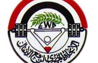 لجنتان من وزارة الشباب والرياضة للتفتيش على أعمال اتحاد رفع الأثقال