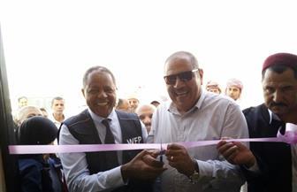 افتتاح مدرسة غرابيل بالنجيلة بعد تجديدها بالتعاون مع برنامج الأغذية العالمى |صور