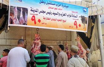 «مستقبل وطن» يطلق مبادرة لتخفيض أسعار اللحوم البلدية بقنا | صور