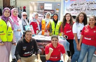 مقر صندوق مكافحة الإدمان بجامعة القاهرة يستقبل الطلاب لتوعيتهم بأضرار تعاطي المخدرات|صور