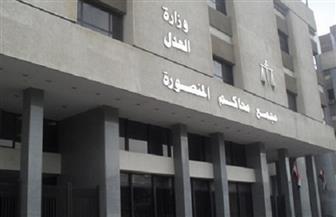 «جنايات المنصورة» تحيل أوراق 3 للمفتي بتهمة خطف طفلة وقتلها