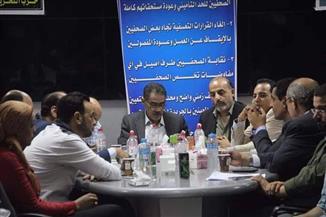 نقيب الصحفيين من جريدة التحرير: ستكون هناك قرارات قوية