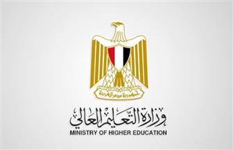 التعليم العالي تتلقى تقريرا عن انتخابات الاتحادات الطلابية بالجامعات