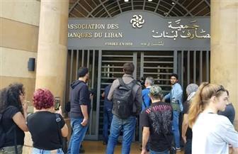 محتجون يقتحمون مبنى جمعية المصارف في بيروت والقوى الأمنية تخرجهم