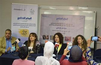"""""""إعادة تأهيل ودمج السجناء"""".. في مؤتمر دولي بمصر"""