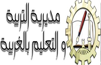 """""""تعليم الغربية"""": لا شكاوى من امتحان اللغة العربية لطلاب """"الثاني الثانوي"""""""