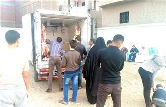 سيارات تجوب عدة قرى بمركز سمنود لبيع اللحوم بأسعار مخفضة| صور
