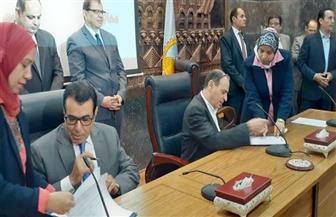 """وفد القوى العاملة يشهد توقيع اتفاقية عمل جماعية مع ممثلي شركات """"الغزل والنسيج"""" بالمحلة"""