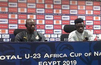لاعب غانا: المدرب طالبنا بالضغط المستمر على مصر.. ونأمل في الفوز