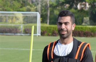 حسام البدري والمنتخب الوطني يشاركون أحمد فتحي في عيد ميلاده