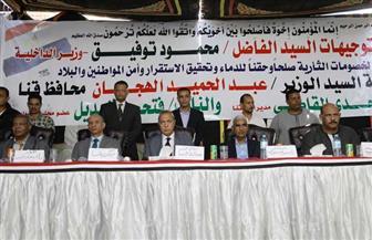 محافظ قنا يشهد جلسة صلح القودة بين عائلتين بنجع حمادي | صور
