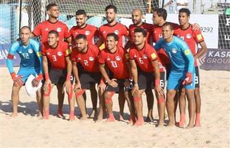 منتخب الشاطئية يحتل المركز الـ15 عالميا بعد بطولة القارات في الإمارات