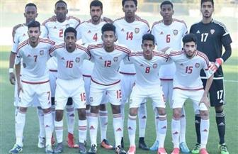 منتخب الإمارات للشباب يفشل في التأهل لبطولة آسيا