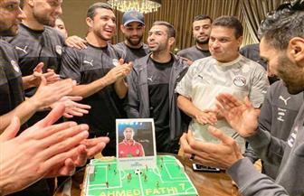 المنتخب الوطني يحتفل بعيد ميلاد أحمد فتحي | فيديو وصور