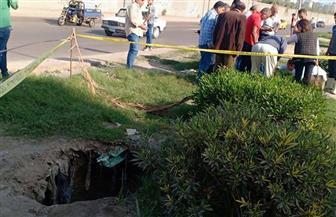 هبوط أرضي مفاجئ بحي المنتزه أول في الإسكندرية | صور