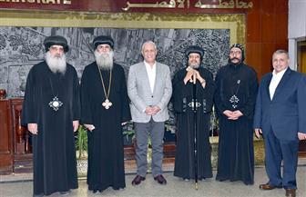محافظ الأقصر يستقبل وفد الكنيسة القبطية الأرثوذكسية للتهنئة بالمولد النبوي الشريف