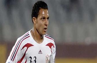 وفاة علاء علي لاعب الزمالك والمصري السابق عن عمر يناهز 31 عاما